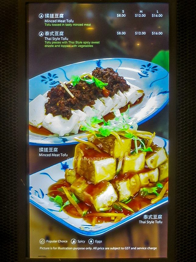 Menu of D'Life Signature Parkway