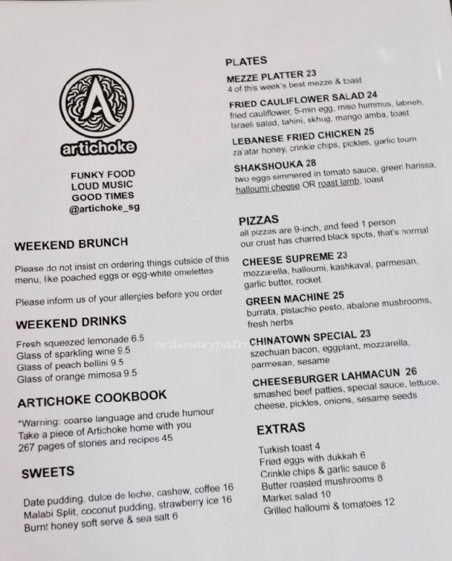 Artichoke Restaurant Menu