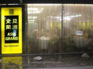 Asia Grand Restaurant North Bridge Road