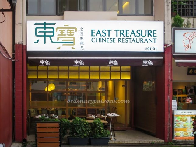 East Treasure - New Chinese Restaurant by Astons