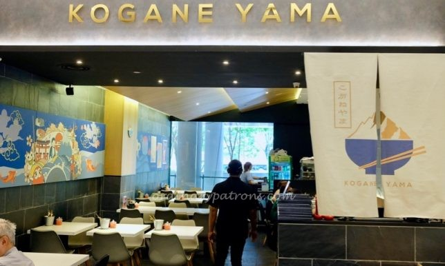 Kogane Yama Jem - Simple and nice Japanese restaurant in Jem, Jurong East