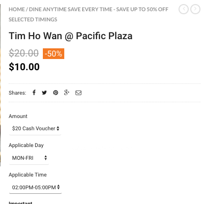Chope Discount Vouchers for Tim Ho Wan