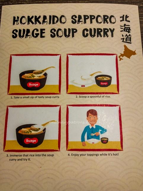 Menu ofSuage Hokkaido Soup Curry