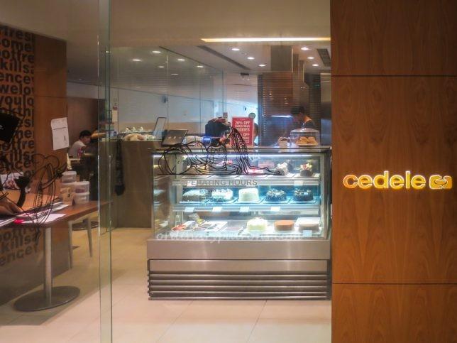 Cedele Bakery Kitchen