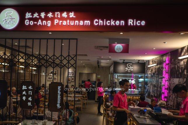 Go Ang Pratunam VivoCity