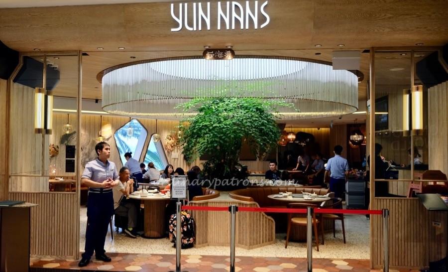 Yun Nans Jewel 云海肴 at Singapore Changi Airport