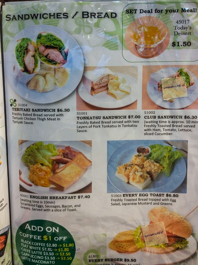 Menu of EVERY Cafe Havelock