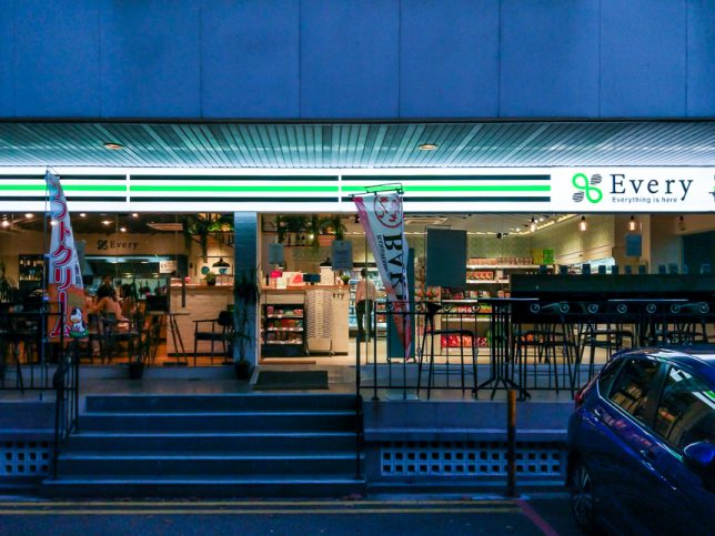 EVERY Havelock - Japanese supermarket & cafe