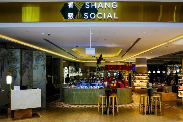 Shang Social (香聚 ) Jewel Changi Airport