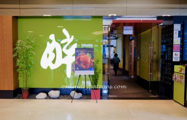 Chui Huay Lim Singapore
