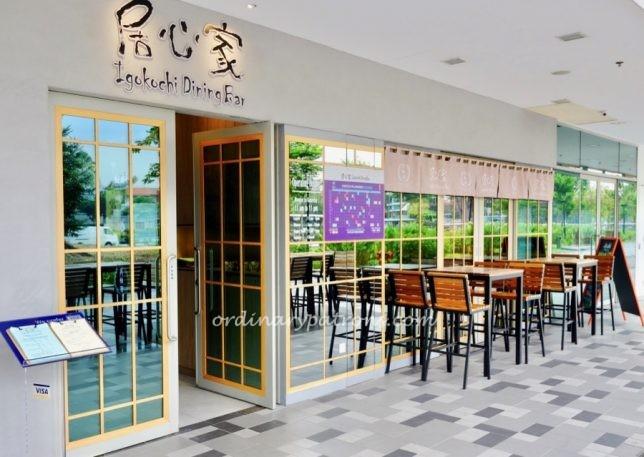 Igokochi Dining Bar NEWest Mall