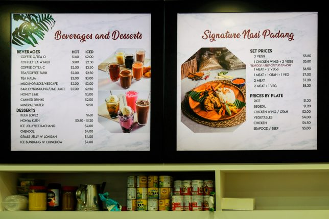 Menu of Red Ginger Cafe at PLQ Mall
