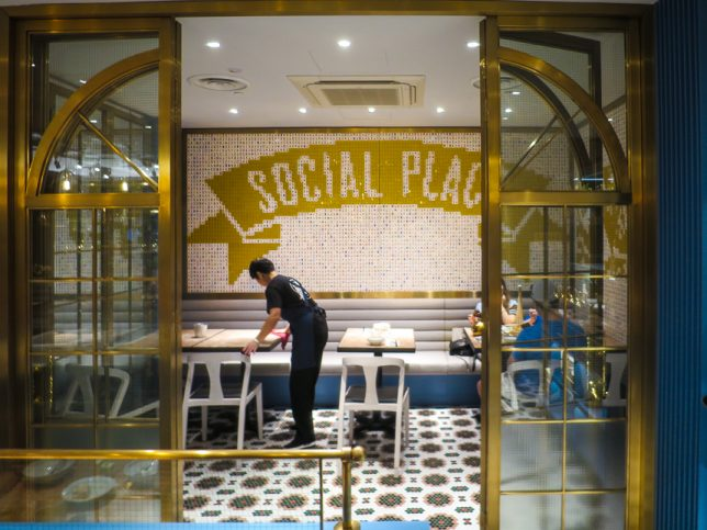 Social Place Singapore outlet in Forum The Shopping Mall.