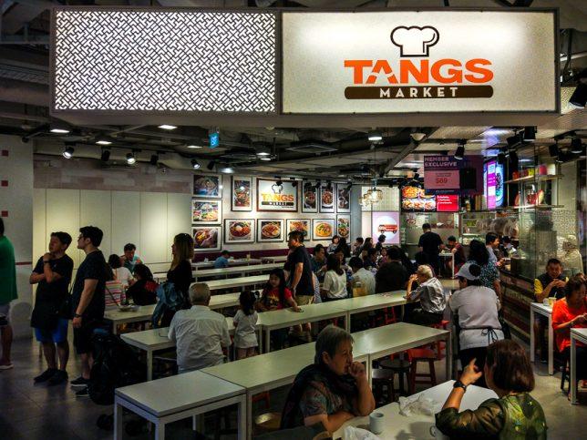 Tangs Market