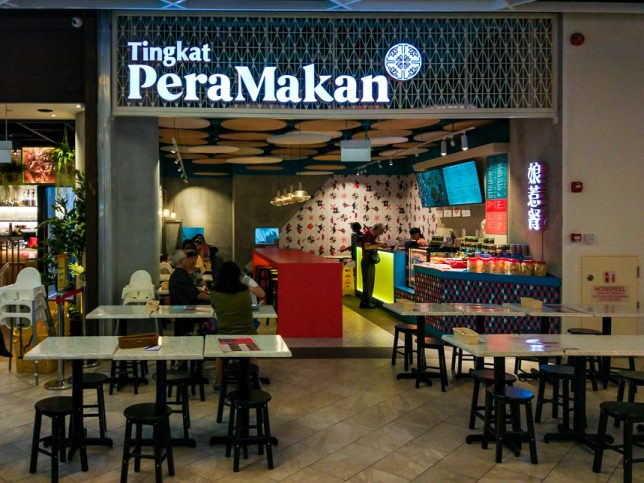 TingKat PeraMakan new outlet in PLQ Mall