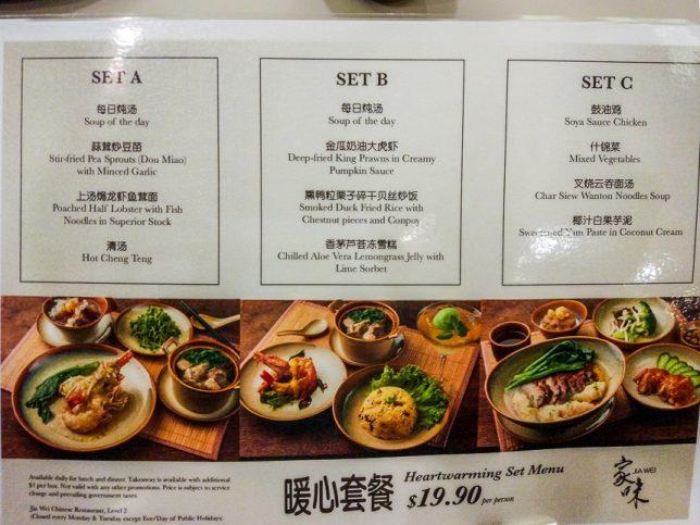 Jia Wei Chinese Restaurant Set Menu