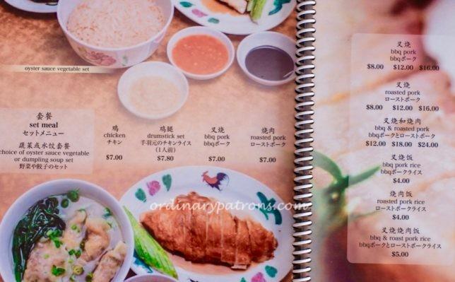 Wee Nam Kee Chicken Rice Menu