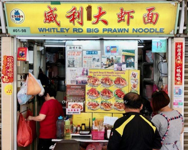 Whitley Road Big Prawn Noodle