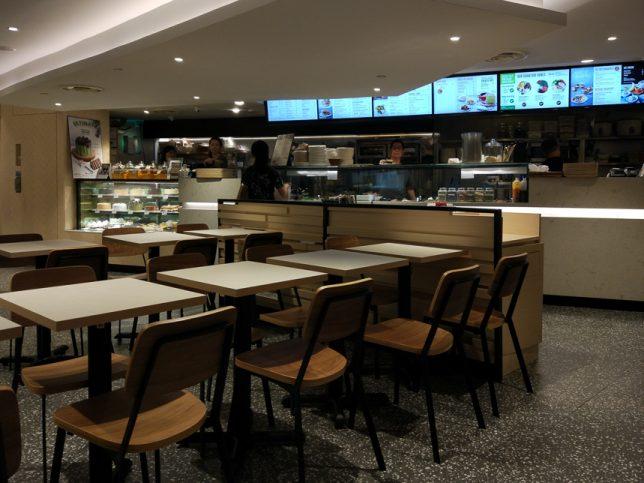 Cedele Bakery Kitchen - Raffles City