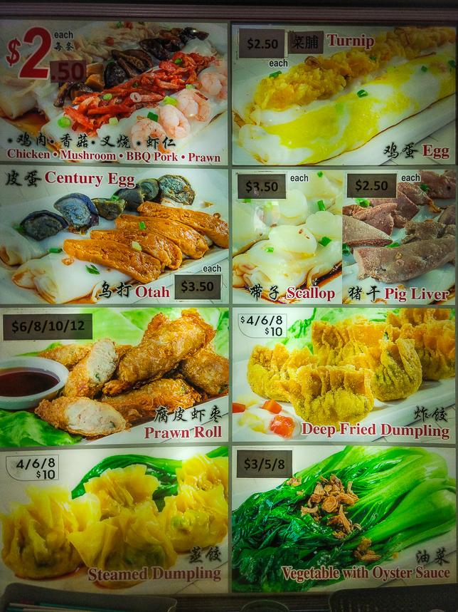 Menu Board of Freshly Made Chee Cheong Fun @ Old Airport Road