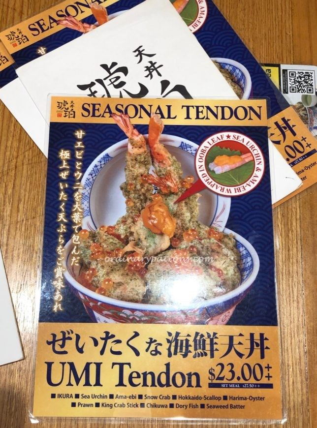 Tendon Kohaku Chinatown Point Menu