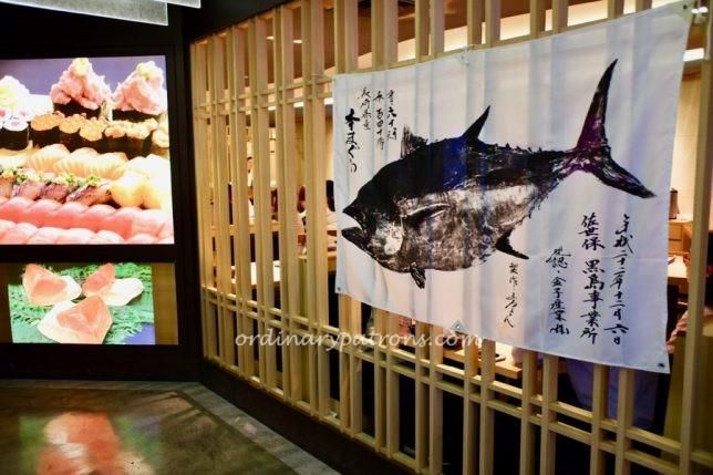 MaguroDonya Miuramisakikou Sushi Suntec City