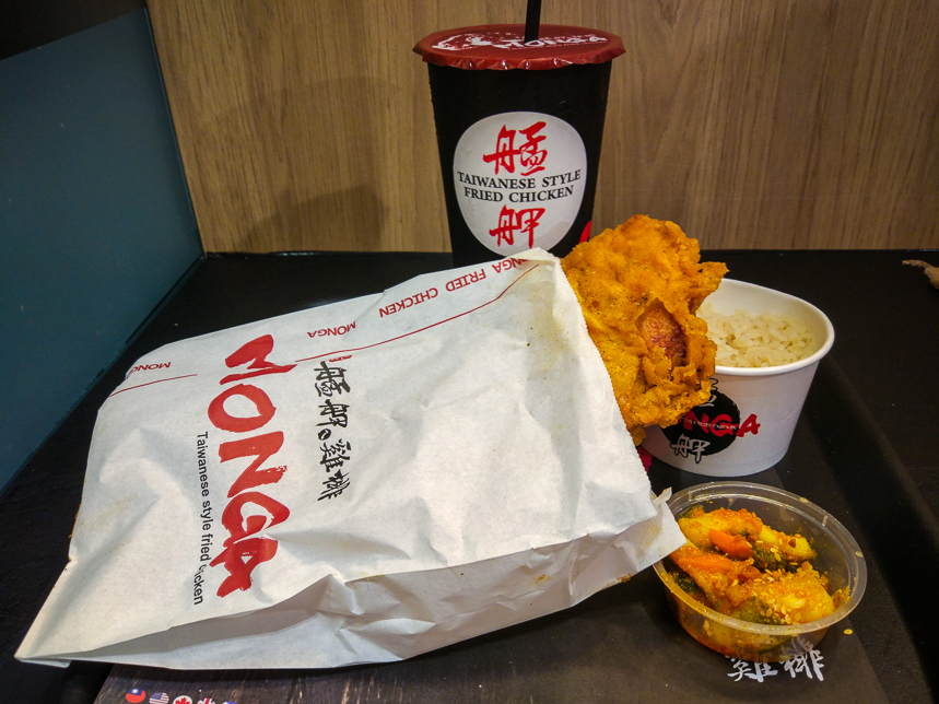 Monga Fried Chicken