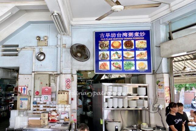 Old Place Seafood Taiwan Porridge