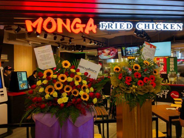 Monga Fried Chicken Singpost Centre 艋舺ㄟ雞排