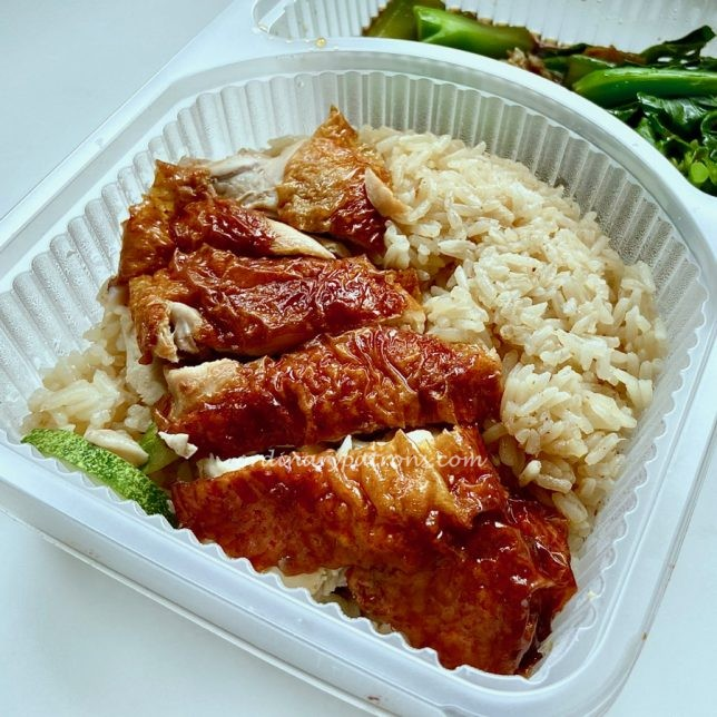 Chicken Rice Takeaway and Delivery