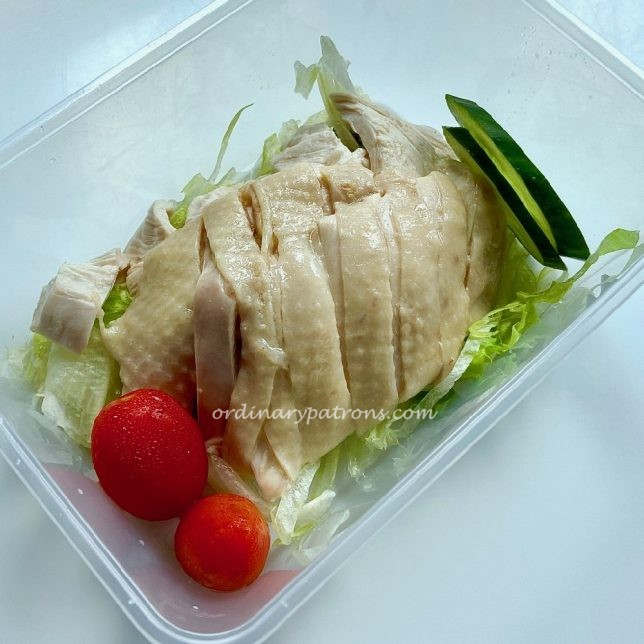 Chatterbox Chicken Rice Takeaway from Mandarin Orchard Hotel