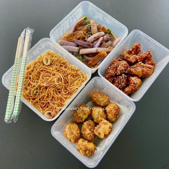 Keng Eng Kee Delivery