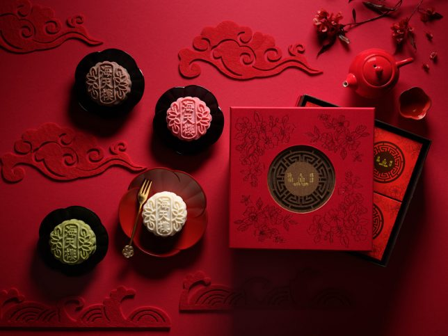 Hai Tien Lo's Four Treasures Snowskin Mooncakes