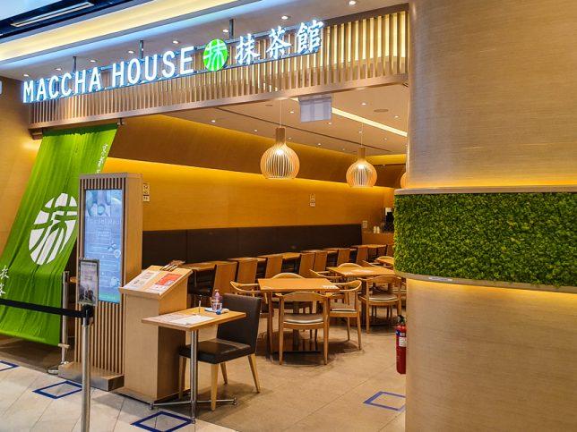 Maccha House PLQ