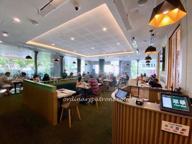 翠華 Tsui Wah Orchard Heeren Singapore