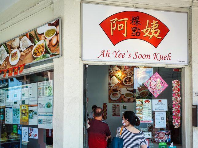 Ah Yee's Soon Kueh
