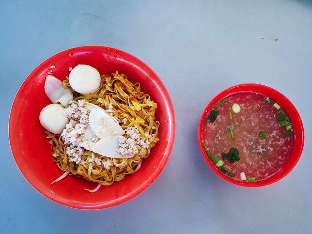 Katong (Jago) Teochew Mee Mok