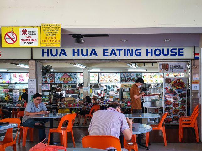 Hua Hua Eating House in Marine Parade
