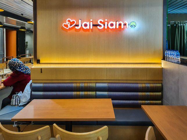 Jai Siam Restaurant