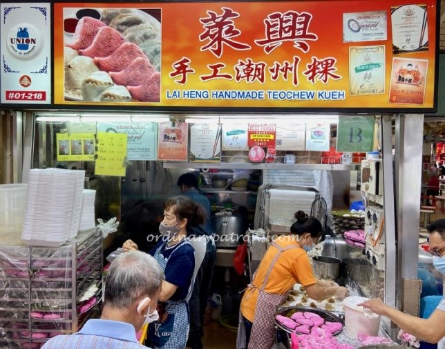 Lai Heng Teochew Kueh at Jurong East Yuhua Market & Hawker Centre 莱兴手工潮州粿
