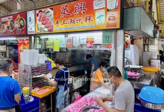 Lai Heng Teochew Kueh at Jurong East Yuhua Market & Hawker Centre