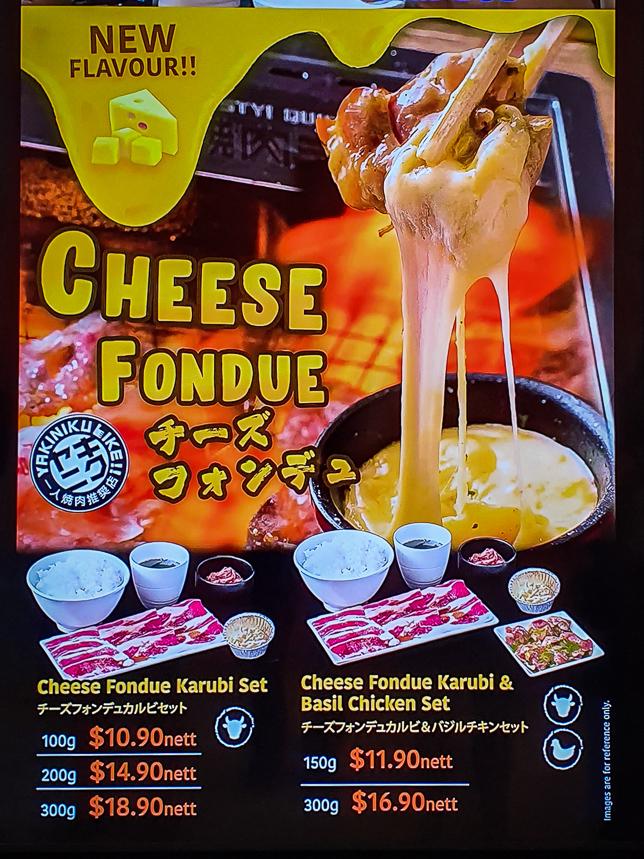 Yakiniku Like Menu Cheese Fondue
