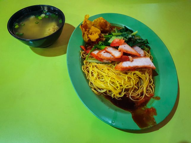 Traditional Wanton Noodle at Albert Centre Market & Food Centre