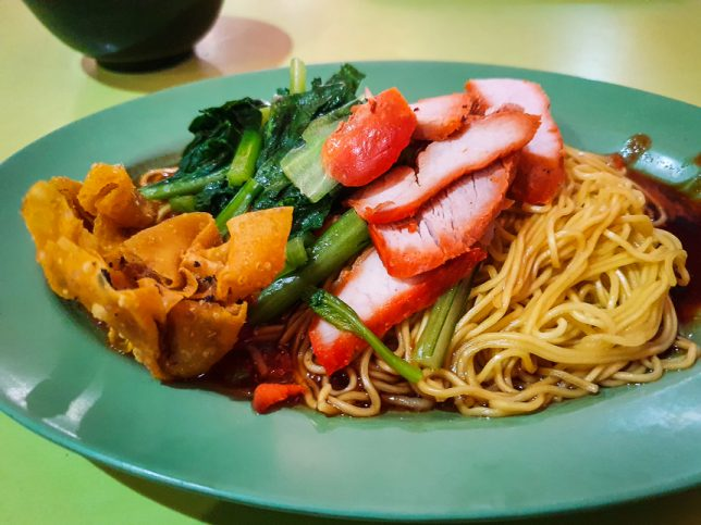 Traditional Wanton Noodle at #01-118 Albert Centre Market & Food Centre