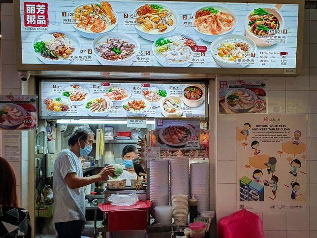 Li Fang Congee at Albert Centre