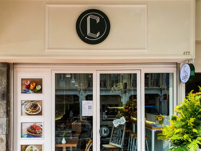 New C Cafe in Joo Chiat - Cards, Choices & Connections